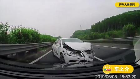 前车:我加起塞来完全不讲道理,后车:我追起尾来也是!