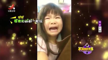 家庭幽默录像:爸爸假扮医生 把女儿吓哭,最后还让她跳起了小苹果