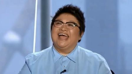奇葩歌手选秀现场,一般我是不会笑的,除非是忍不住!