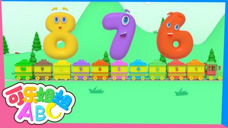 可乐姐姐ABC-数字 破碎的小火车 儿童英语 幼儿英语启蒙