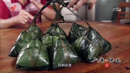 老广的味道精彩片段 女孩创新粽子配方,父亲说味道好才能打得出去