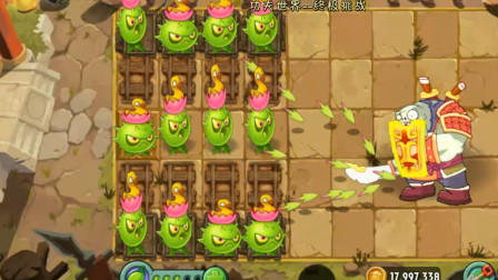 植物大战僵尸:四阶导向蓟普攻打起boss来,比猫尾草伤害高吗?