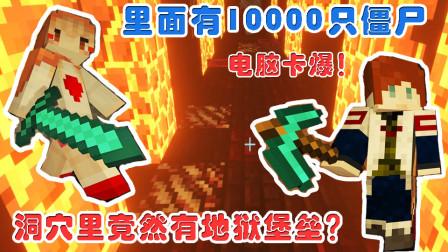 【逍遥小枫 & 馨馨酱】这怕是史上最尬的僵尸舞了吧!  我的世界Minecraft生活大冒险#5