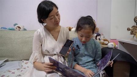 260多段亲子阅读音频,记录孩子的成长历程:培养孩子的阅读兴趣