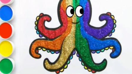 幼儿简笔画 绘画彩虹章鱼 亲子早教认知颜色