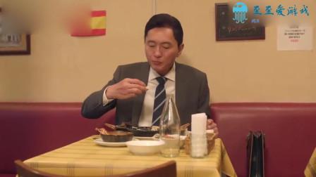 孤独的美食家:井之头五郎吃的这个墨鱼海鲜饭表面黑漆漆的,但是美味都在里头了!