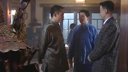 大染坊:六哥得知对手染厂出了问题,立马补上致命一刀!
