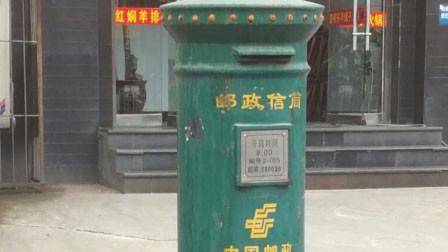 """大红信封里装着""""艳照""""寄给名人 南京截获一批敲诈信件"""