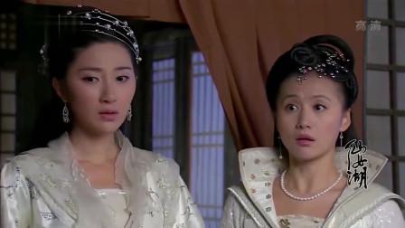 仙女湖:小七睡觉时姐妹们来见她,三姐妹变身小七的衣物保护她