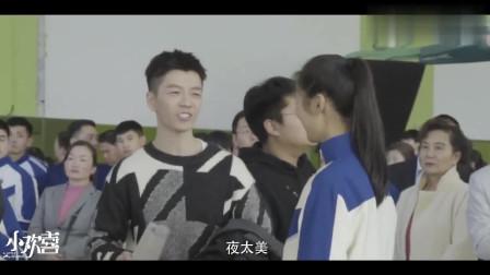 小欢喜花絮:海清怼了一句,黄磊回了一句,全场演员都哈哈大笑!