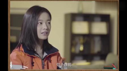 """小欢喜,乔卫东老师开课了!谁能想象到""""沙溢""""曾经是校草!"""
