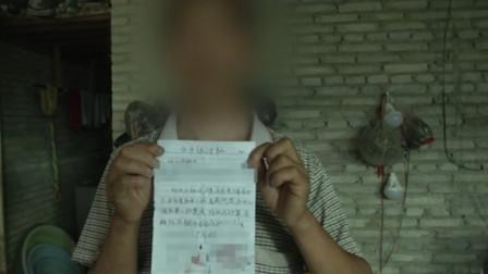 妻子被绑架竟嫁给绑匪?竟是16.8万分手费惹的祸