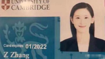 """章泽天被曝赴剑桥留学,老公出轨后频传离婚,此次出国""""镀金""""是要彻底独立?"""