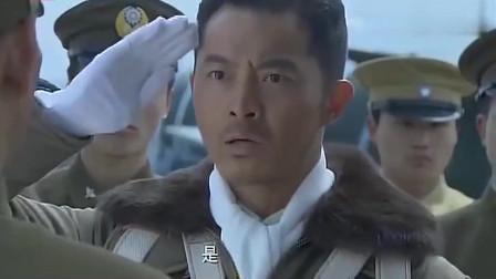 血战长空:纵使首都失守了,空军还可在南京盘旋,在日本人头上祭奠国父!