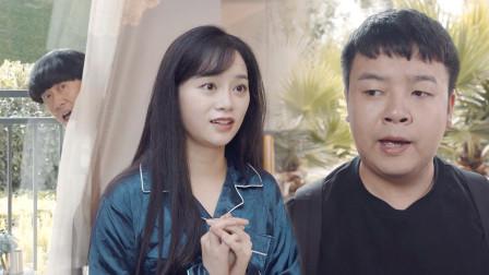陈翔六点半:我每天辛苦上班挣钱,你就在家里给我整这出?
