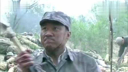 孤军英雄:主角最后战,作为一名军人,马革裹尸是一种荣耀!