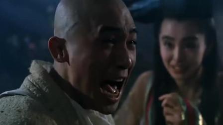 倩女幽魂:王祖贤要让梁朝伟吸蛇毒,可中毒的人,有点尴尬