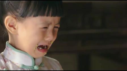 忍冬艳蔷薇:女儿误食无价之宝,父亲找到罪魁祸首,瞬间吓得瞪大了双眼。