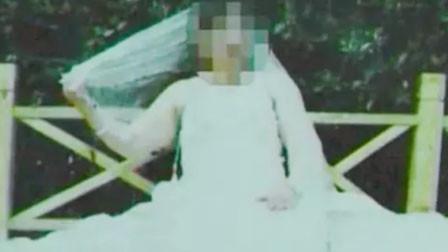 贵州一男子的妻子被绑架后竟嫁给绑匪 结局反转令人大跌眼镜