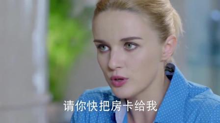 金发女郎持有中国身份证,却遭到质疑,不料女子一句话化解