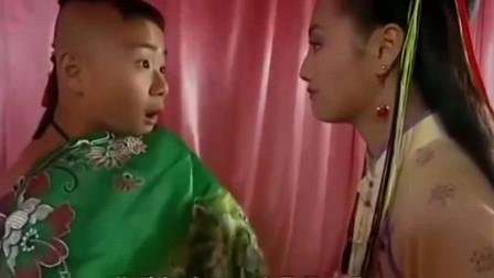 九岁县太爷大婚,娶的老婆真是太美了,这下赚大发了