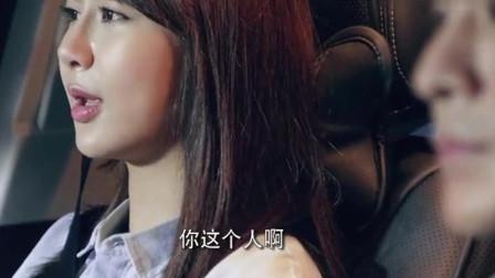 大嫁风尚:杨紫挑乔振宇的毛病,几句话囊括天下坏男人啊。