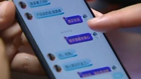 """""""抠脚大汉""""假扮女大学生诈骗 QQ加4千人遍布全国"""