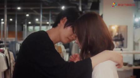 咖啡遇上香草:你真的很单纯?男主贴着女友那么近,好害羞呀!