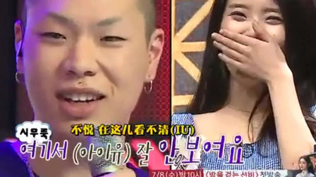 无限挑战:刘在石快要主持不下去了,MC多年采访人中最难采访的人!