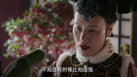 舒妃怀上龙胎,太后十分的高兴,却在预谋着今后的皇位了