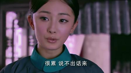 怎会如此巧,晴川遇上一个和自己一模一样的人,她来取代晴川
