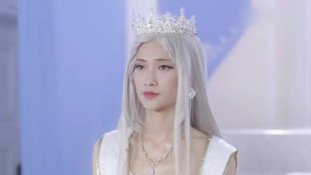 舞法天女:混族老大决定为手下讨回公道,让圣女王去混雪寨