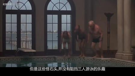 外星人来一趟地球, 带走了30名不愿掉的老年人...5分钟看完经典科幻片《魔茧》
