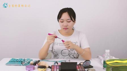 """芳芳的美妆日记:日常妆面怎么画出""""睫毛精""""效果"""
