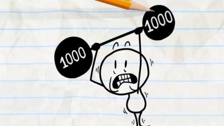 搞笑铅笔画小人:这个杠铃会不会太重了!