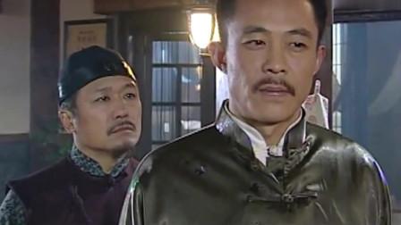 大染坊:六哥被税务局查账,还好不清楚六哥的底细,不然就惨了!