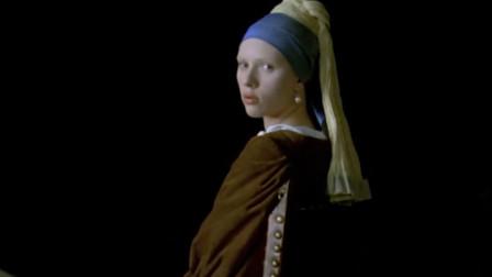 戴珍珠耳环的少女:少女去男子家帮佣,无意被男主人盯上,流血完成《戴珍珠耳环的少女》