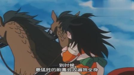 犬夜叉:玲为了救邪见而坠崖,幸好杀生丸赶到,好帅呀!