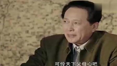 毛主席对世界两大阵营,是如何分析局势的!