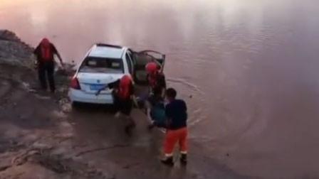 轿车渡船滑入黄河 1人遇难2人仍在搜救