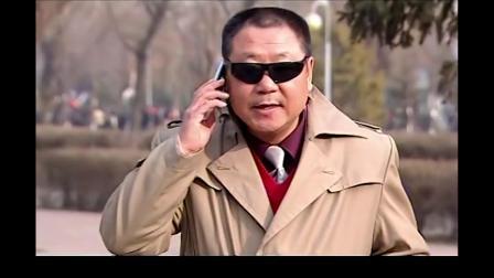 范德彪解梦馆开业了,满大街发传单,电话一响:小广告传播挺快