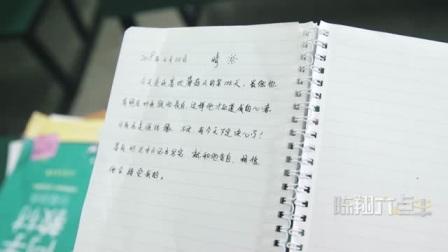 陈翔六点半:日记本被同学给撕了,这事儿还能忍吗?