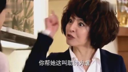 婆媳片段:员工被打伤,恶婆婆回家就把怀孕儿媳赶走,太过分!