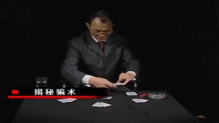 尧建云赌术大揭秘!赌桌上随意摆放的物品,却藏着大学问