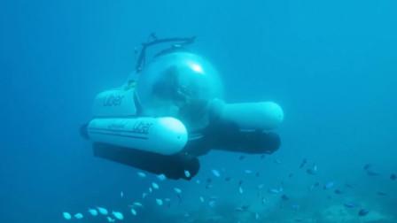 海底观光出租车问世,不用戴面罩也能,180度看遍海底世界