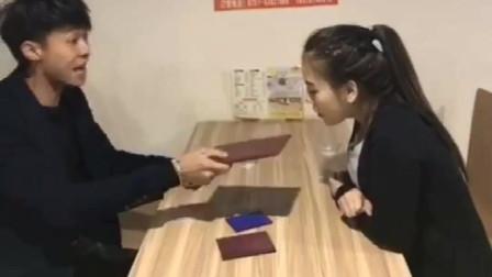 许华升搞笑集锦:这么多证,你是做什么的!