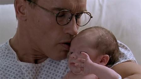 男子研制了一种药,吃了就可以怀孕,还顺利生下一个女婴