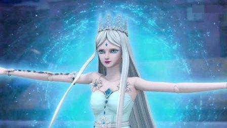 冰公主攻击了齐娜,齐娜被冻住了,菲灵感觉到了好大的寒气!
