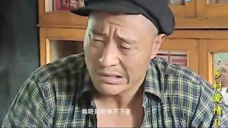舞神赵四爆笑舞步大盘点