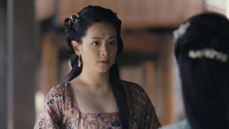 《九州缥缈录》阿苏勒这是偷穿了皇帝的衣服吗?有点大了!